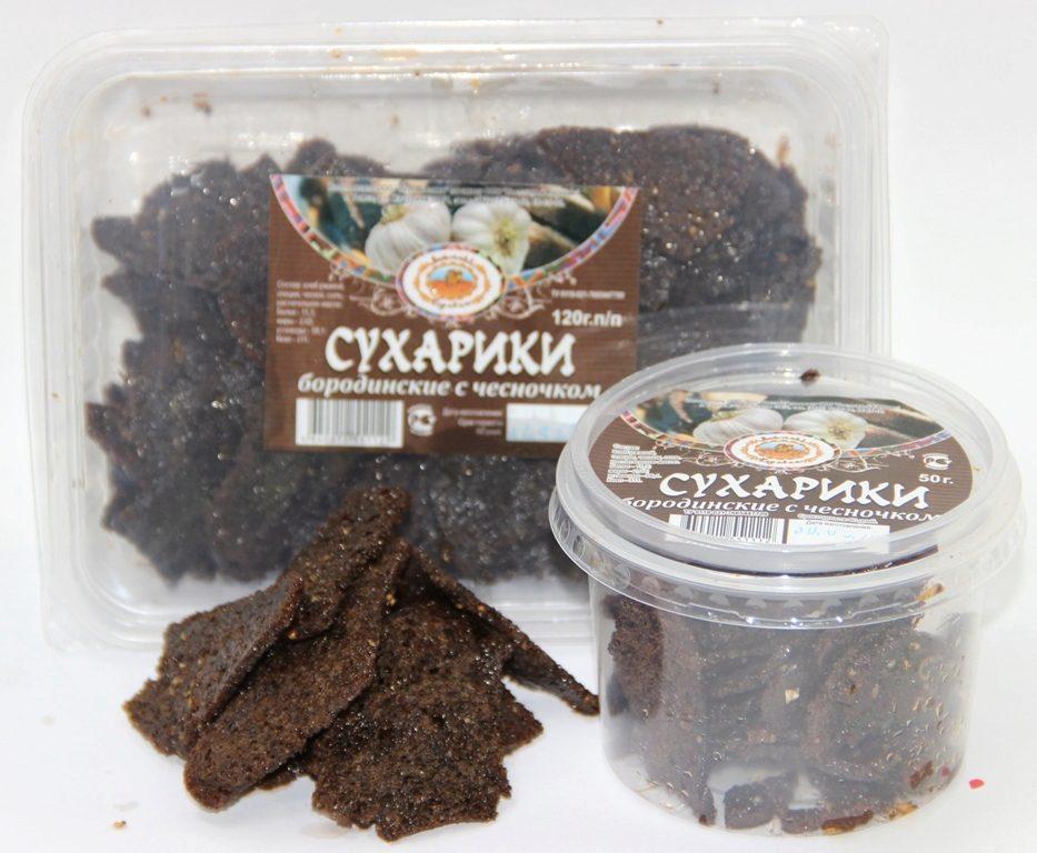 Как сделать бородинские сухарики с чесноком